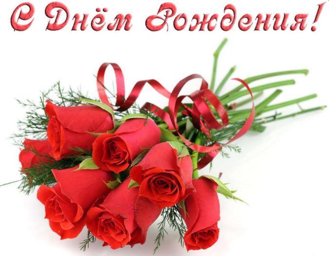 Поздравления музыкальные с днём рождения юля 26